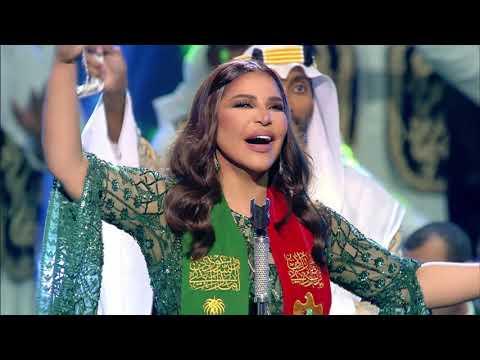 أحلام - توشح بالخضار    من اليوم لوطني السعودي