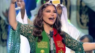 أحلام - توشح بالخضار |  من اليوم لوطني السعودي