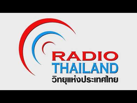 Radio Thailand Betong 93.0MHz Thai national anthem+station ident recorded in Taiping, Perak 20210416