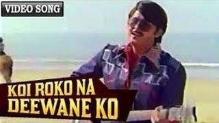 Koi roko na deewane ko PRIYATAMA 1978- Kishore Kumar-Vocal Cover-Stephen Qadir