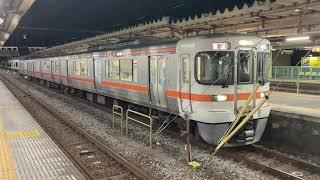 【御殿場線】国府津駅2番線普通御殿場行き313系発車