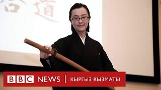 Ч. Эсенгул: Кыргызстанда эмнеге беткап кийбейт деп жапондор таң калат - BBC Kyrgyz