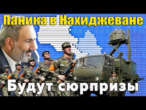 Давление на Баку: Подразделения спецназа ВС Армении проводят учения на границе с Азербайджаном