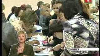 Редкие генетические заболевания(В Беларуси может появиться государственная программа по поддержке людей с редкими генетическими заболева..., 2012-10-09T10:42:33.000Z)