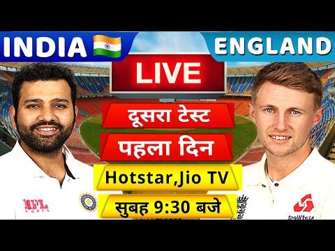 IND VS ENG 2ND TEST MATCH: देखिये,थोड़ी देर में शुरू होगा भार
