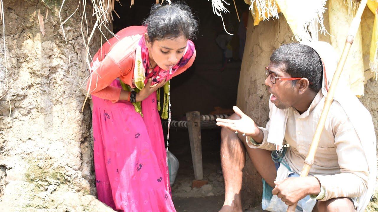 देखिये जब गुग लड़की प्रेगनेट हो जाती है तो घर वाले उसके साथ क्या करते है//bhojpuri comedy video////