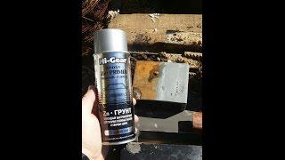 Hi-gear Эпоксидный грунт аэрозоль