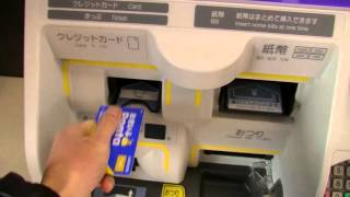 JR北海道の指定席券売機でおさいふpontaを使って乗車券を購入