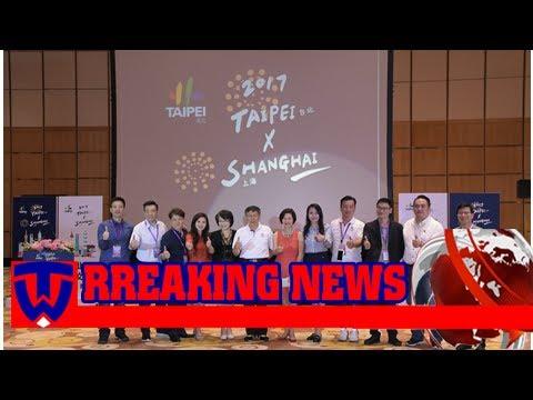 Mayor ko wen-je will not attend the 2018 'shanghai - taipei forum'