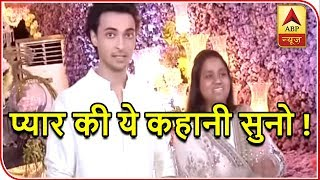 Arpita Khan And Aayush Sharma's LOVE STORY | ABP News