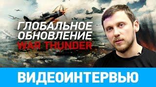 ���������� ���������� War Thunder