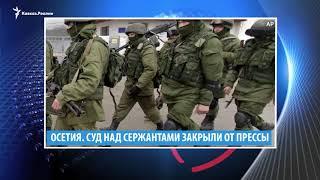Разборки чеченцев с калмыками и усталость ингушей от Евкурова
