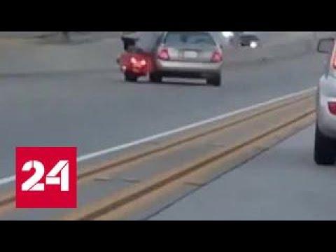 Агрессивный американский байкер столкнул с шоссе автомобиль