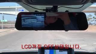 KDsafe 룸미러블랙박스 K3 실제중행영상