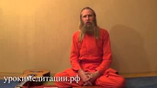 Урок 3 - Как часто нужно медитировать? Утренняя и вечерняя медитация