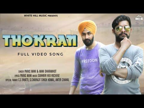 thokran-(full-video-song)-paras-mani,mani-dharamkot