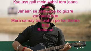 Khamoshiyan Karaoke With Lyrics