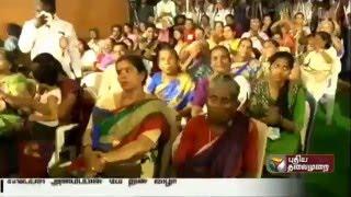 FEFSI May day celebrations - Central labour mininster Bandaru Dattatreya  participates