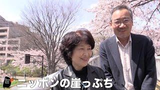 元国立市長に4500万円の個人賠償 狂った司法 破壊される地方自治
