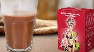 Chocolate Slim - Dove Si Compra Chocolate Slim al Prezzo Migliore
