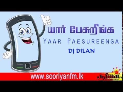 Yaar Paesureenga - SOORIYAN FM  21.07.2014