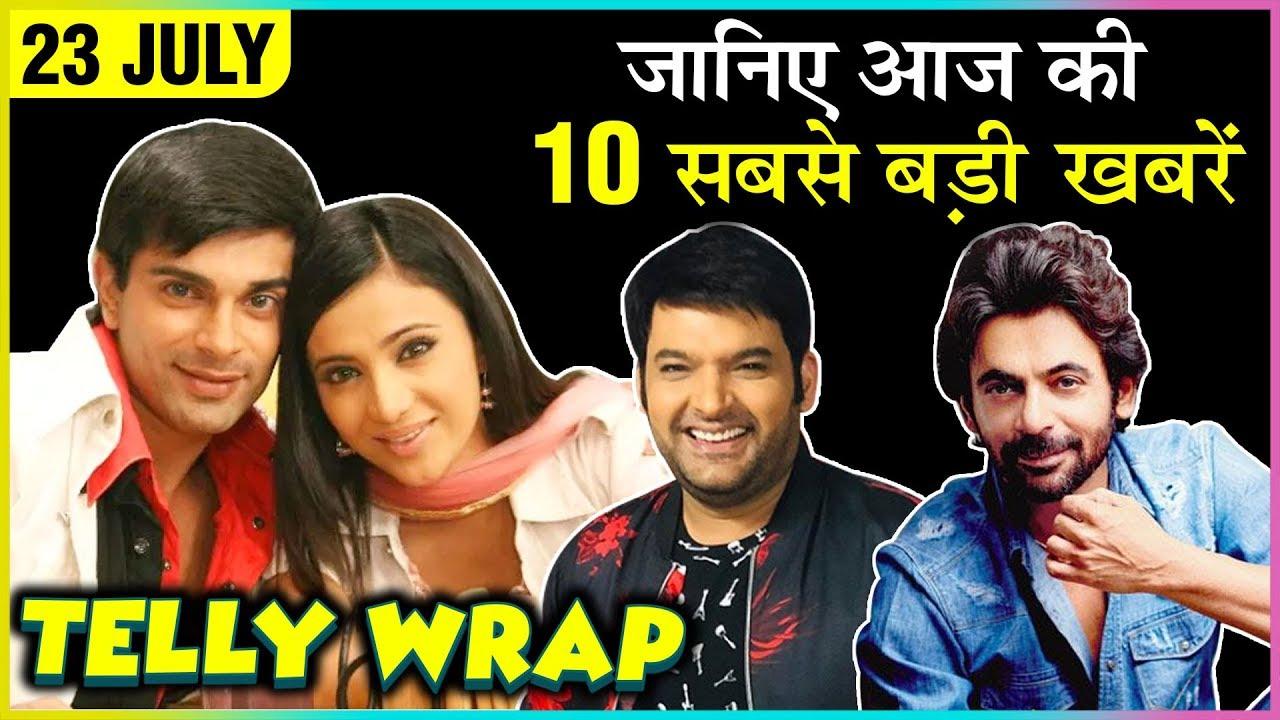 Shilpa Anand In Mental Trauma, Sunil Grover Gets Emotional, Manjull On  Faisu & Team 07 | Top 10 News