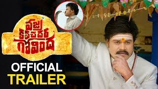 Vajra Kavachadhara Govinda Movie Official Trailer Latest Movie Trailers Saptagiri TE TV