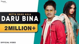 Daru Bina Tawli Sarak (Official Video) Mitta Bahu Aala Priya Soni| New Haryanvi Songs Haryanavi 2020