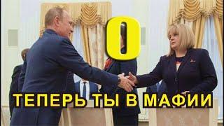 Видео как Путин на выборах присвоил больше 10 миллионов голосов  III съезд ПДС НПСР