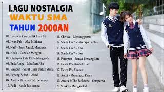 20 Lagu Nostalgia waktu Sma Tahun 2000an-Kumpulan Lagu Akustik cover Indo era Tahun 2000| Lagu Galau
