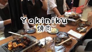 Satoshi's Tokyo Time  さとしの東京- Yakiniku 焼肉