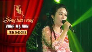 Bông Lúa Vàng 2019 - Vòng Mạ Non - Ngày 12/10/2019