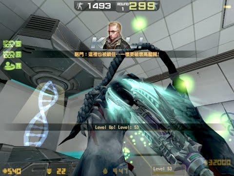 Counter-Strike Online-塔納托斯的斷魂鐮(THANATOS-9) VS 小小雷比亞 (B模式頂過去就對了)