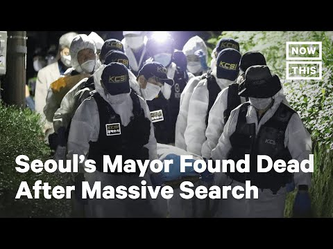 The Mayor of Seoul, South Korea, Found Dead | NowThis