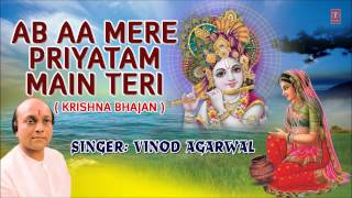 Krishna Bhajan By Vinod Agarwal, Ab Aa Mere Priyatam Main Teri I Full Audio Song Juke Box