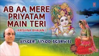 Krishna Bhajan By Vinod Agarwal, Ab Aa Mere Priyatam Main Teri I Full Audio Song Juke Box