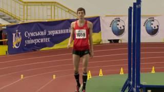 Прыжким в высоту мужчины.  Лучшие попытки. Чемпионат Украины в помещении 2017. Сумы