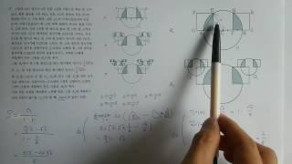 [무료수학강의]2017년 수능 수학 나형 17번