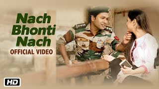 Nach Bhonti Nach | Official Video | Nekib | Super Hit Assamese Song 2017