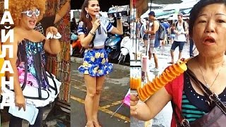 видео Рынки Бангкока (Пратунам, ЧатуЧак, Тонбури, Патпонг): плавучие, ночные, цветочные и др.