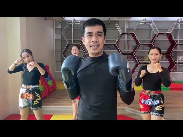 TKPark Banpru Present... TK Online กิจกรรมออกกำลังกายแบบฉบับมวยไทย
