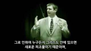 The Lost Doctrine By Paul Washer(폴 워셔)
