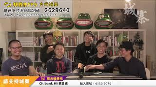 眾籌研究, 五大範疇,缺一不可 - 04/12/19 「敢怒敢研」2/2