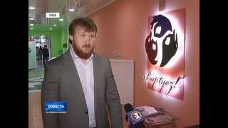 """БСТ. Открытие радио """"ЭНЕРДЖИ"""""""