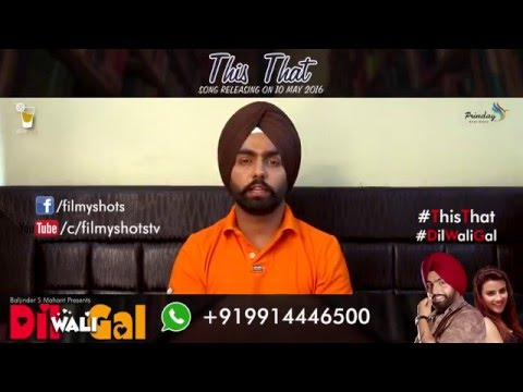 AMMY VIRK | THIS THAT ONLINE MOMENT | DIL...
