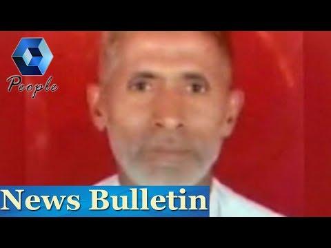 News @ 5 PM : Dadri Accused Get Jobs At NTPC   14th October 2017