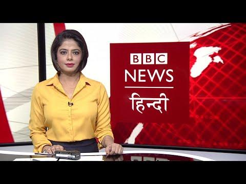 China Vs USA : अमरीका और चीन के बीच तनाव की पांच वजहें BBC Duniya With Sarika (BBC Hindi)