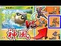ポケカであてたカードだけで対戦!-vs神風デオキシス(すぃか氏)【ポケモンUSUM/ウルトラサン・ウルトラムーン】