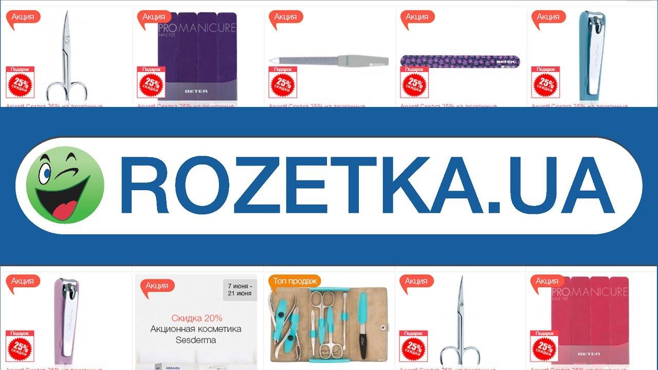 Инструменты для маникюра и педикюра фирмы сталекс ✂ высококачественная сталь, ручная заточка. Средства для профессионального маникюра и дизайна ногтей с доставкой по всей украине. ☎ 0 800 505 810.