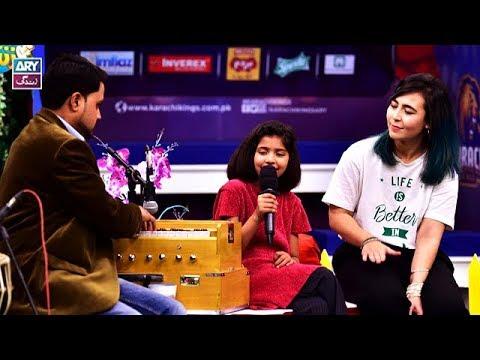 """""""Yaar Dadhi Ishq Aatish"""" sung by Hadiya Hashmi"""